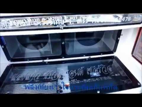 เครื่องเสียงรถยนต์ Alternative รถเก๋งฮอนด้างานซาวด์งามๆพลังเสียงขั้นเทพ
