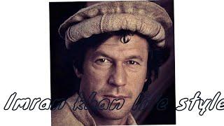 Pm Imran Khans lifestyle history