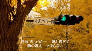 2016年10月5日発売の、岸田敏志さんの「黄昏(ニューバージョン)」を唄っ...