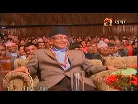 Sisnu Pani Nepal.2073.2016.,2016.10.31.23.48.06 Full Part.2073.07.14.Sun.30.10 2016 Day