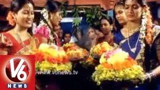 "V6 Special ""Bathukamma"" Full Song || Telangana Exclusive ||  V6 News"