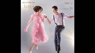 ROO (루) - 나 그거하나봐 연애 My Golden Life OST Part 2 / 황금빛 내 인생 OST Part 2