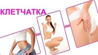 Правильное питание, похудение: продукты с высоким содержанием клетчатки, как сбросить вес
