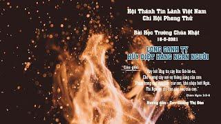 HTTL PHONG THỬ - Chương Trình Thờ Phượng Chúa - 16/05/2021