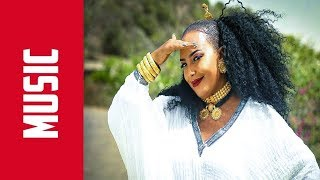 ERI Beats - New 2018 Eritrean Music  | Ndeset - ንደሰት | - Feven Tsegay - COMING SOON