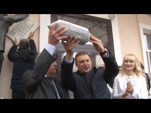 Послание из прошлого нашли ученики из школы №2 г.Кореновска