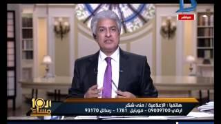 فيديو.. مذيعة التلفزيون المصري: وصفي «مرسي» بالسيد الرئيس «ذلة لسان».. وكلنا بنغلط