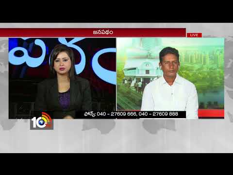 Janapatham Discussion On Huge Rains In AP   Farmers Loss Crops   Crops Destroy By Huge Rain   10TV
