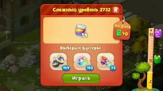 Gardenscapes gameplay level 2732