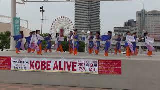 第10回KOBE ALIVE(神戸新舞(神戸アライブ)) メリケンAnnversary Stage ...