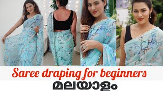Beginners Saree draping||Easy and Basic/Simple Saree Draping ||Newly wedded| Malayalam Youtuber