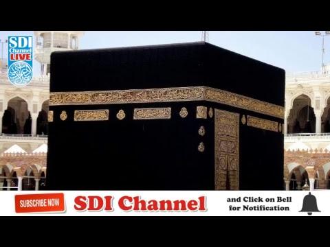 SDI Mahe Ramadan Weekly Ijtema | 19 May 2018 | SDI Channel LIVE