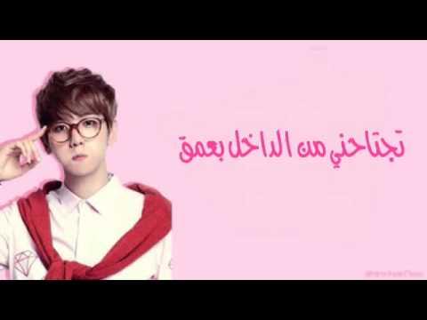 BAEKHYUN - Beautiful [ DRAMA EXO NEXT DOOR ] الترجمة العربية