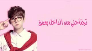 BAEKHYUN Beautiful DRAMA EXO NEXT DOOR الترجمة العربية