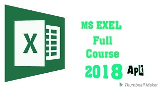 How to Use Excel in Android Mobile Phone in Hindi 2018