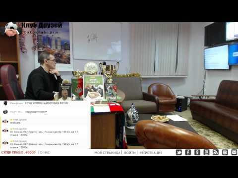 Онлайн Биатлон - ближайшие события в программе прямых