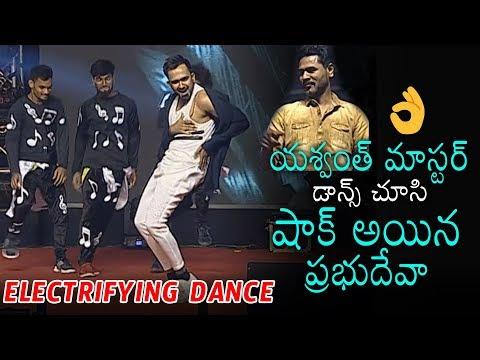 Prabhu Deva Sh0cked for Yashwanth Master ELECTRIFYING DANCE Performance | Daily Culture