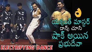Prabhu Deva Sh0cked for Yashwanth Master ELECTRIFYING DANCE Performance | Daily Culture