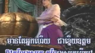 អនអើយស្រីអន(ភ្លេងសុទ្ធ)ច្រៀងខារ៉ាអូខេតាម youtube.khmer karaoke sing along.