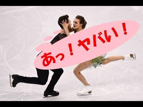 【平昌五輪】驚愕‼ アイスダンスでまたもハプニング! 仏代表の衣装が... 選手は「悪夢」と涙
