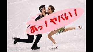 【平昌五輪】驚愕‼ アイスダンスでまたもハプニング! 仏代表の衣装が... 選手は「悪夢」と涙 thumbnail