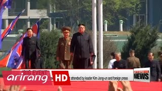 بالفيديو زعيم كوريا الشمالية يرد على تهديدات أمريكا بحدث ضخم في بيونغ يانغ