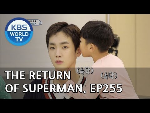 The Return of Superman | 슈퍼맨이 돌아왔다 - Ep.255: You're the Center of My Universe [ENG/IND/2018.12.16]