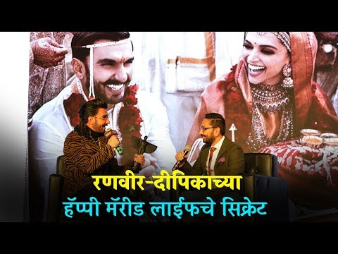 RANVEER SINGH | First Ever CANDID INTERVIEW ON MARRIAGE with RISHI DARDA I Lokmat Most Stylish 2018