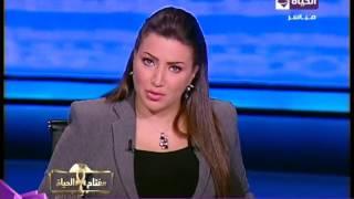 بالفيديو.. متحدث التعليم يهدد برنامج مفتاح الحياة.. وإيمان عز الدين: مابنتهددش