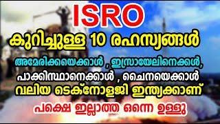 Top 10 Secret Facts about ISRO | ISRO VS NASA | ഞെ...