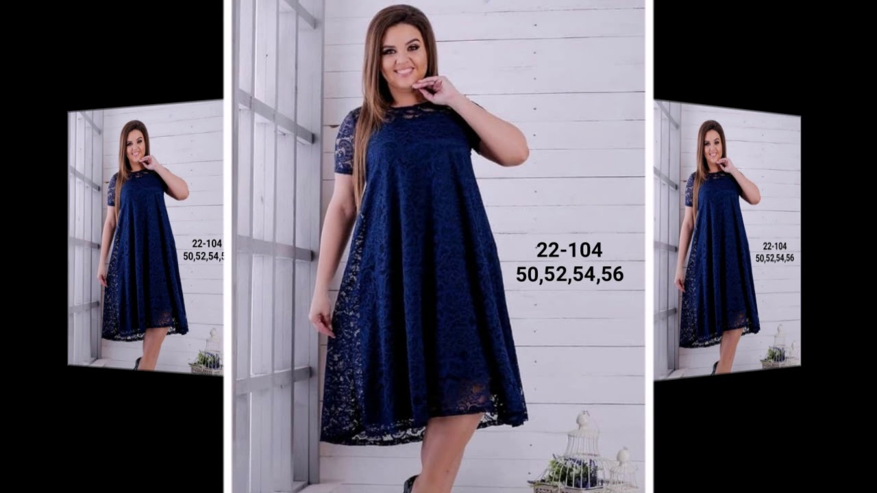 b6cc15be914e8cf Гипюровые платья для полных женщин. Модные платья