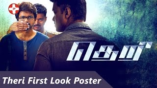 vijay 59 first look theri first look poster released vijay atlee samantha amy jackson