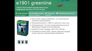 Обзор от mfkrus (Канистровый фильтр jbl cristalprofi e1901 greenline & наполнитель jbl micromec)