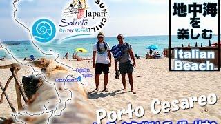Your Italy holidays Here Porto Cesareo Seaside イタリアの休日