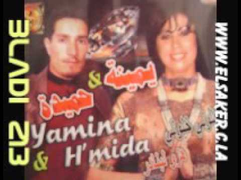 cheba yamina et hmida