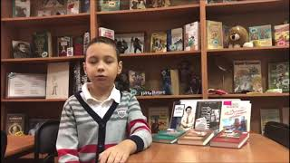 Страна читающая - Воробьев Кирилл читает стихотворение Э. Асадова