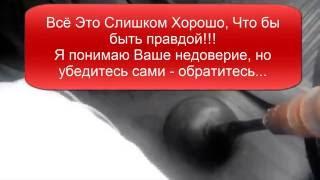 видео ремонт кпп москва
