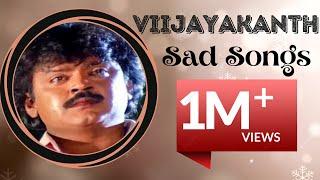 Vijayakanth sad songs tamil|Soga padalgal tamil audio songs|Vijayakanth sad songs tamil hits
