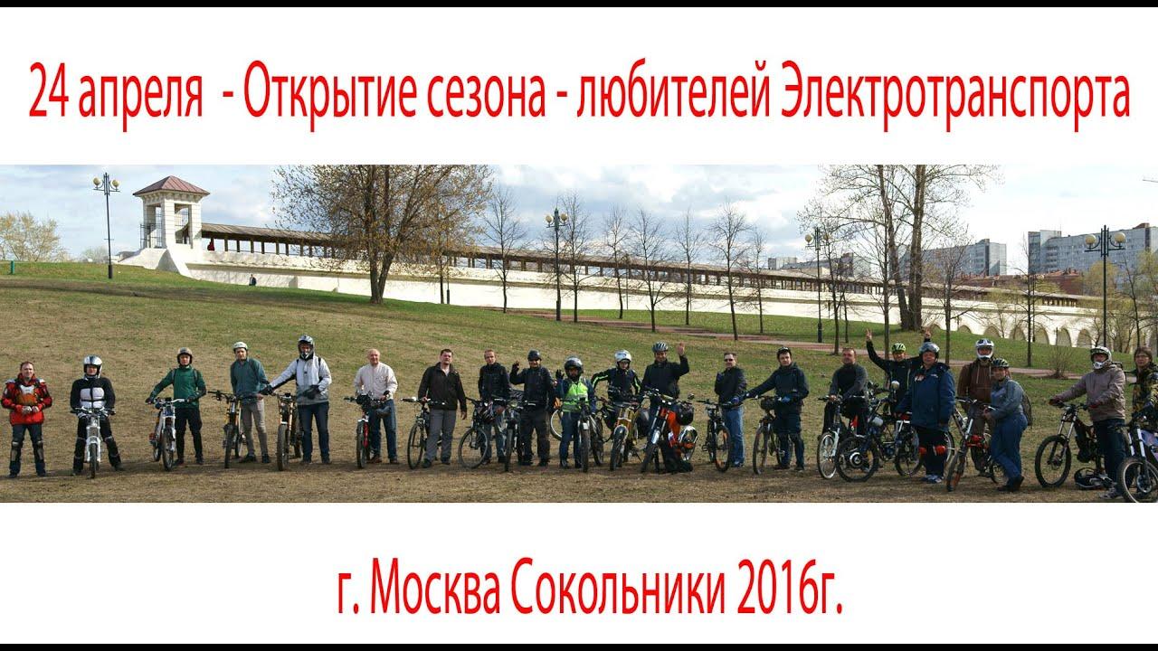 Горный велосипед Scott Aspect 950 2016. Обзор - YouTube