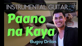 Bugoy Drilon - Paano Na Kaya Instrumental Guitar Cover
