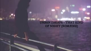 Urban Zakapa - 그런 밤 (That kind of night) (My wife's having an affair this week OST) LYRICS