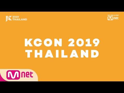 [#kcon2019thailand]-2nd-line-up-artist-announcement
