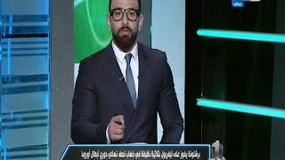 نمبروان I ابراهيم فايق * بصراحة انا مكنتش بشجع ليفربول* !!!