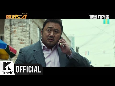 [MV] Killagramz(킬라그램) _ Dirty Dog(The outlaws(범죄도시) OST)