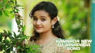 🔥ಹೊಸ ಜಾನಪದ ಡಿಜೆ ಹಾಡು🔥  🐯 Kannada New Janapada Dj Song 🐯  👑 Dj_rp_rajanikant 👑