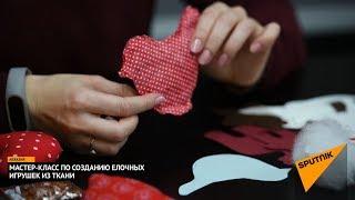 Мягкие елочные игрушки из подручных средств от абхазского дизайнера