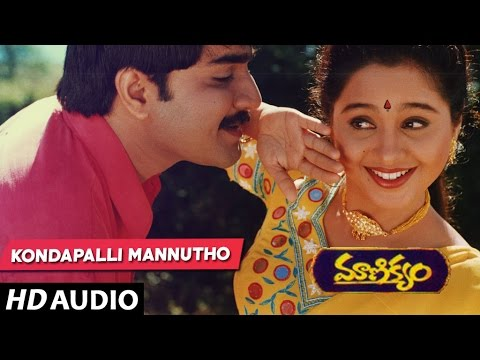 Manikyam -  KONDAPALLI song | Srikanth, Devayani | Telugu Old Songs