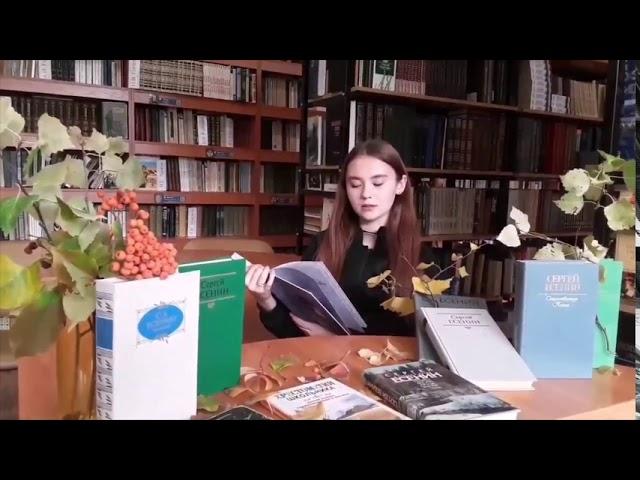 Изображение предпросмотра прочтения – АнастасияВолошина читает произведение «Поёт зима-аукает...» С.А.Есенина