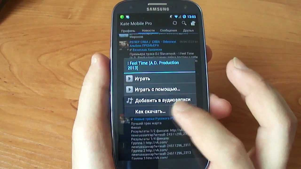samsung n102s-b05 нетбук инструкция на русском
