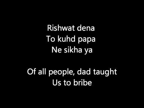 Give me some sunshine with lyrics (Hindi and English)
